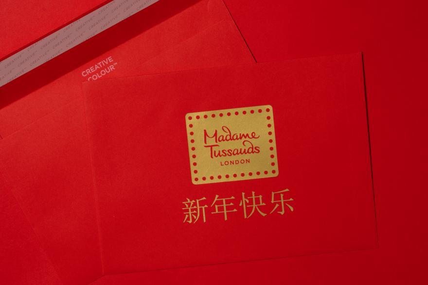 CASE STUDY: Chinese New Year Bespoke Project