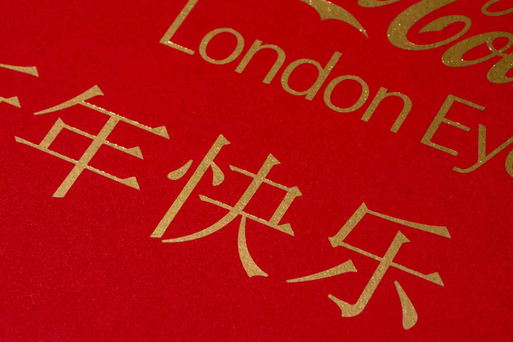 Chinese New Year envelopes foiling