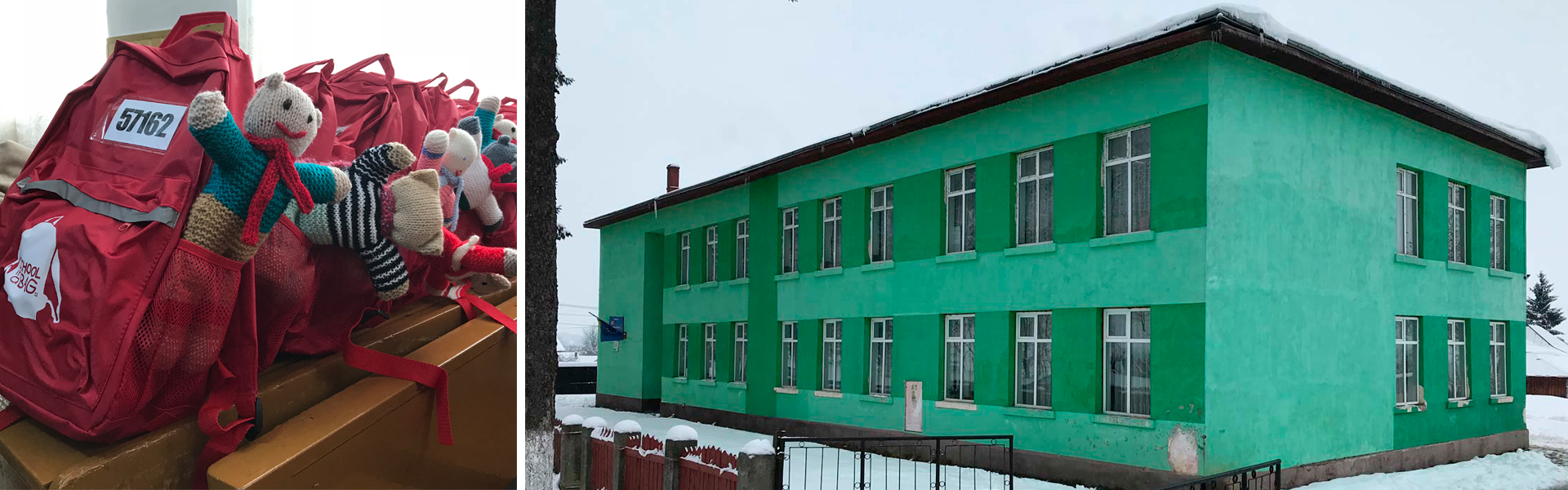 Romania School Gallery 1